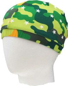 ザジーザップス Zazzy Zaps 子供用 スイムキャップ(カモフラージュグリーン柄) 男の子 夏休み 海 プール キッズ 子供 帽子