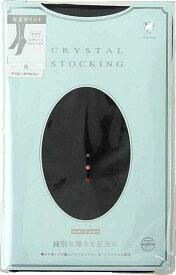 クリスタルストッキング グラデーションポイント ブラック柄 スワロフスキーの輝き ストキング パンスト 面接 説明会ワーキングマザーのおしゃれ きらきら 入園式 入学式