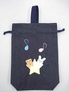シューズバッグ シューズケース(星に乗った動物たち柄) 上履き入れ 巾着 ひも付き 保育園 小学校 幼稚園 通園 通学 入園 入学 子供 キッズ