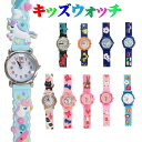腕時計 キッズ 男の子 女の子 1000円〜 卒園記念 入学祝いサンフレイム 秒針付き キッズ腕時計 子供用腕時計  キッズ…