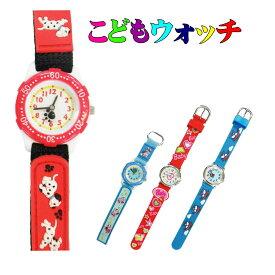 時計子供用 腕時計 こどもウォッチ  キッズ腕時計 秒針付き キッズ時計 キッズウォッチ 子供用時計 入園 入学 プレゼント 卒園記念 入学祝い