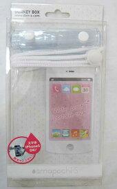 スマホケース ス防水バック スマポチ 透明 スマホケース IPX7防水規格認証 生活防水 スマートフォン 携帯ケース カバー ネックストラップ付き