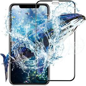 iphone12 12pro 12promax 12mini iPhone11 11pro 11pro max iPhoneXR X XSMAX XS iphone11Pro 保護フィルム Promax プロマックス iPhone SE第2世代 iphone8 7 8Plus 7Plus 保護フィルム 液晶保護フィルム ガラスフィルム