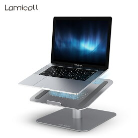 ノートパソコンスタンド 高さ調整 ノートPC置き台 ノートPC スタンド 回転式 アルミ合金製 熱対策 冷却台エルゴノミクス 人間工学 テレワーク アップル マックブック MacBook Air Pro 11 13 15 Microsoft Surface Dell HP ASUS Lenovo対応