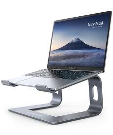 ノートパソコンスタンド ノートPC置き台 ノートPC スタンド アルミ合金製 熱対策 冷却台エルゴノミクス 人間工学 テレワーク アップル マックブック MacBook Air Pro 11 13 15 Microsoft Surface Dell HP ASUS Lenovo対応