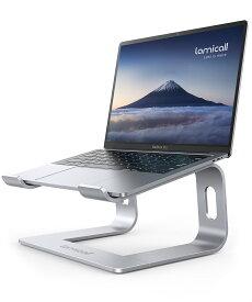 ノートパソコンスタンド ノートPC置き台 ノートPC スタンド アルミ合金製 熱対策 冷却台エルゴノミクス 人間工学 テレワーク アップル マックブック MacBook Air Pro 11 13 15 Microsoft Surface Dell HP ASUS Lenovo対応 新