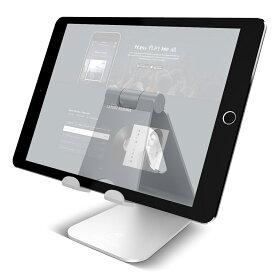 ロミコール タブレット スタンド 台 ホルダー 角度調整 可能 Lomicall iPad stand 卓上 縦置き 置き タブレットスタンド 置き台 アルミ デスク アイフォン アイパッド ミニ エア プロ スマホ スマートフォン アイホン アイフォン iPhone iPad mini Air Pro 9.7 10.5 インチ
