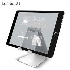 タブレット iPad スタンド 台 ホルダー iPhone12 12pro 12promax 角度調整 可能 テレワーク 卓上 縦置き タブレットスタンド 置き台 アルミ デスク アイパッド スマホ スマートフォン iPad mini Air Pro 9.7 10.5 10.2 11インチ
