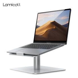ノートパソコンスタンド パソコンスタンド テレワーク ノートPC置き台 ノートPC スタンド 回転式 pcスタンド アルミ冷却台エルゴノミクス 11-17インチ マックブック MacBook Air Pro 11 13 15 Microsoft Surface Dell HP ASUS Lenovo対応