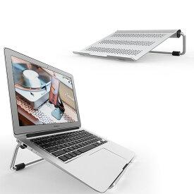 パソコンスタンド Lomicall ロミコール ラップトップ卓上スタンド ノートPC台 折り畳み式 アルミ合金製 熱対策 エルゴノミクス机上台 人間工学 肩こり改善 11-17インチ アップル マックブック エア プロ MacBook Air Pro 11 13 15 Surface Dell XPS HP ASUS Lenovoなど対応