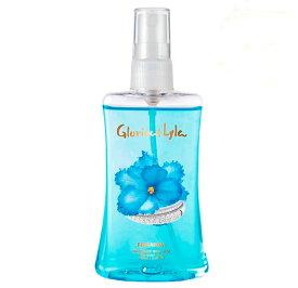 【メール便送料無料】数量限定!フレグランスボディミスト(グロリアスライラ) Fragrance Body Mist (Glorious Lyra) フェルナンダ
