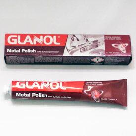 【銀磨き】GLANOL グラノール クリーナー【Hohn & Hon GmgH】