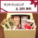 【ギフト包装無料】茶こし付きマグカップ(ユニオンジャック柄)+選べる茶葉50g2種+紅茶缶2個のギフトセット【楽ギフ_包装】【楽ギフ_のし】