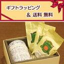 【送料無料】【ギフト包装無料】紅茶缶(デュール缶)と紅茶50g×3種のギフトセット ●ロイヤルミルクティー ●イング…