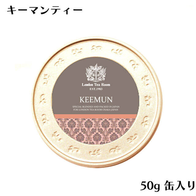 キーマンティー 50g 缶入