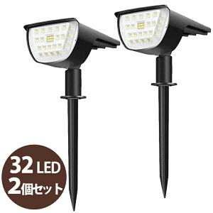 即納 ソーラーライト 屋外 32 LED センサーライト 3つ点灯モード ガーデンライト 屋外照明 LED ソーラーライト 夜間自動点灯 明暗センサー スポットライト 防犯ライト IP65防水 高転換率 玄関ラ