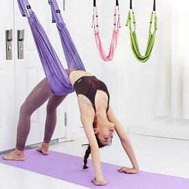 エクササイズベルト ヨガベルト ヨガストラップ ダンス ヨガ ポース 筋肉ストレッチ 筋トレ ストラップ調節可能 設置簡単 持ち運び便利 ダンス トレーニング ヨガポース ダイエットシェイプアップ
