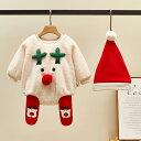 サンタ コスプレ クリスマス コスプレ トナカイ 着ぐるみ ロンパース 3点セット コスチューム ベビー服 赤ちゃん 着ぐ…