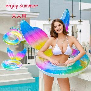 浮き輪 大人 うきわ 人魚 クラウン 夏 フロート 浮き具 水遊び プール 水泳 海 海水浴 かわいい カラフル お風呂 かわいい 夏 可愛い ビーチ