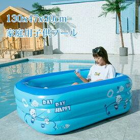 ビニールプール 子供用 プール 家庭用 プール 130×90×47cm 手動ポンプ付き 折り畳み収納 スイミング ゲームプール ジャンボプール ビニールプール 水遊び 猛暑対策 家庭用プール 屋内用 お庭用 ビーチ用 空気入れ必要