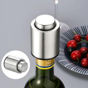 ワインストッパー ワイン保存 ワインキーパー ワイン栓 ワイン保存器具 コルク替り ステンレス 金属 目盛り付き 簡単 パーティー おしゃれ ギフト