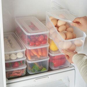 冷蔵庫収納 冷蔵庫トレー 野菜収納ケール 2個入り 冷蔵庫収納ケース 蓋付き 水切り付き キッチン収納 冷蔵庫 透明 収納ケース フルーツ保存 収納 果物 野菜 小物 整理