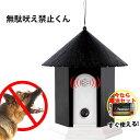 即納 無駄吠え防止グッズ 超音波 しつけ 吠えるのを防止 犬用 3段階の感度調節 LED 表示ランプ 全犬種使用可能トレー…