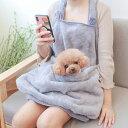 即納 抱っこ用エプロン 猫 犬 抱っこ紐 猫寝袋 ペット寝袋 ペットスリング エプロン包 ペットバッグ抱っこ紐 スリング…