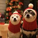 犬猫用コスプレ ペット 被り物 ペット帽子 ニット帽子 サンタクロース 猫 犬 クリスマス 秋冬 防寒 犬猫用ウィッグ 猫…