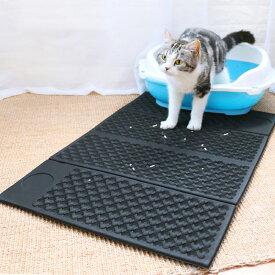 猫砂マット 砂取りマット 折り畳み式 猫 トイレマット 猫用 猫砂飛散防止 猫砂取りマット 猫トイレ用品 猫マット 猫トイレマット 猫の砂取りマット 飛び散り防止マット 滑り止めマット 清潔簡単 猫のトイレ用品