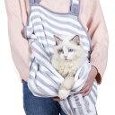 猫 犬 抱っこ紐 猫寝袋 ペット寝袋 抱っこ用エプロン ペットスリング エプロン包 猫用 毛粘着防止 ブランケット ペッ…