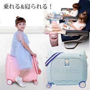 即納 スーツケース キッズ 機内持ち込み キッズキャリーケース 子供スーツケース 20L 女の子 男の子 子ども キャリーバッグ 乗れる 寝られる 可愛い 猫の形 子供用キャリーケース キッズ ト