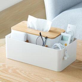 即納 ティッシュケース ティッシュボックス 卓上収納ケース リモコンラック 多機能 仕分け収納 卓上収納 ティッシュ リモコンケース 小物収納 北欧風 リビング/寝室/テーブル/事務室