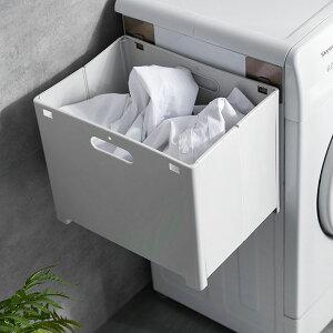 ランドリーバスケット 折りたたみ 収納ボックス 洗濯かご 洗濯機掛け 壁掛け 洗濯ボックス 収納バスケット コンパクト 持ち運びやすい 収納バスケット 取り付け簡単 インテリア 雑貨 トイ