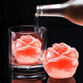 製氷皿 バラの形 製氷器 シリコン アイストレー製氷皿 製氷機 シリコンモールド 氷型 型取出し簡単 柔らかい 可愛い アイスクリーム 贈り物 家庭DIY プレゼント お茶やお酒用氷が作れる おしゃれ ギフト 2サイズ
