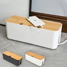 ケーブルボックス 電源タップ収納 ケーブルカバー 配線隠し コンセントボックス 竹製蓋 配線隠し 温度上昇防止 インテリアの雰囲気を損なわない 簡単に掃除できる スッキリ 卓上収納 北欧風 リビング/寝室/テーブル/事務室