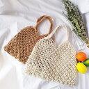 トートバッグ かごバッグ ネットバッグ メッシュバッグ バッグ レディース 軽い 網 編みデザイン 海 サマー ビーチバッグ 海バッグ プールバッグ 漁網状 バッグ 砂場 ビーチ 送料無料