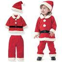 キッズ サンタ服 あったかボア サンタコスプレ ベビー服 新生児着 ぐるみセットアップ 男の子 女の子 子供服 キッズ …