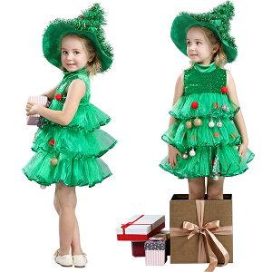 クリスマス衣装 クリスマスツリー コスプレ キッズ サンタコスチューム サンタクロース 子供 ワンピース コスチューム 写真撮影用 クリスマスツリー キッズ 誕生記念 サンタコスプレ