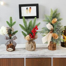 ミニツリー 卓上 クリスマスツリー 松ぼっくり 3点セット 卓上ツリー デコレーションツリー 飾り物 クリスマス飾り クリスマスツリー クリスマス 飾りオーナメント 小型 クリスマス 飾り クリスマスプレゼント 飾り 部屋 商店