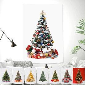 即納 クリスマスツリー タペストリー 150X100cm 壁掛けタペストリー 雰囲気満々 クリスマスデコレーション カーテン 飾り布 インテリア ツリータペストリー ウォール リビングルーム 玄関 部屋 パーティー