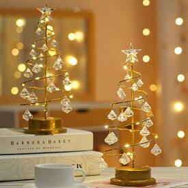 クリア クリスマスツリー 卓上 水晶 ミニツリー 33cm 卓上ツリー クリスマス飾り LEDイルミネーション 鉄 ツリー 電池式 ミニ クリスマスツリー おしゃれ キラキラ 雰囲気満々 暖かい 飾り 部屋 商店 おもちゃ プレゼント