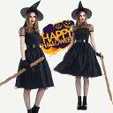 即納 ハロウィン コスプレ 魔女 ウィッチ コスプレ衣装 ガール ハロウィン ワンピース 魔法 4点セット 女性用 巫女 チ…