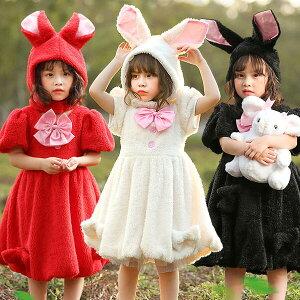 ハロウィン コスチューム バニーガール ウサギ うさみみ うさ耳 着ぐるみ キッズワンピース 仮装 子供 女の子 ワンピース ふわふわ リボン ハロウィーン衣装 ハロウィン コスプレ 衣装 パー