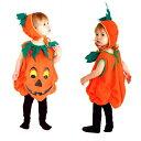即納 かぼちゃ パンプキン ハロウィン キッズ ベビー コスプレ衣装 女の子 男の子 子供用 仮装 ハロウィーン ダンス衣…