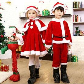 サンタ コスプレ衣装 サンタ キッズ 女の子 男の子 ポンチョ コート ワンピース 上下セット ケープ 子供 サンタ コスチューム 子供服 サンタクロース 帽子付き クリスマス 衣装 キッズ 赤ちゃん ベビー服 着ぐるみ ポンチョコート 送料無料