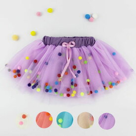 2d54cfb4d9f5c キッズ チュールスカート 女の子 ダンス 衣装 パニエ ボリューム スカート チュチュスカート ふんわり ハロウィン 子供服 コスプレ