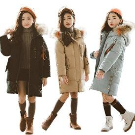 中綿コート キッズ ロングコート 中綿ジャケット 子供服 女の子 フード付き ロング中綿コート 中綿アウター 防寒コート キッズ服 アウター ジュニア フェイクファー取り外し可能 冬物 送料無料