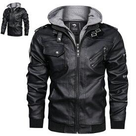 ライダースジャケット メンズ PUレザージャケット フード付き 男性 ライダース コート ブルゾン バイクジャケット 春物 ジップアップ フード取り外し可能 ジャケット ライダースジャケット 欧米風 大きいサイズ アウター ウエア 長袖 トップス 上着 黒 大人