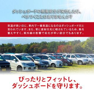 ポイン10倍MazdaCX-5KF系CX-8KG系専用立体成型HAIGH社製Sunlandサンランドダッシュボードマットアクティブ・ドライビング・ディスプレイ装備向けブラック春夏暑さ対策冷却快適アウドドアドライブゴールデンウィークGW
